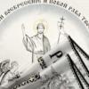 """Ритуальный комплект """"Шелк церковный"""" покрывало, наволочка в гроб"""