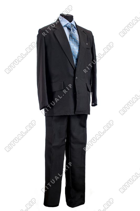 Комплект мужской ритуальной одежды для похорон