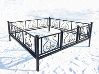 Кованая ограда на могилу Чайка