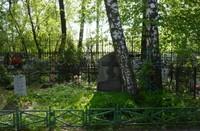 Никольско-Трубецкое кладбище