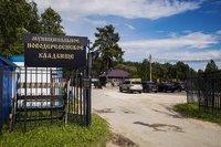 Новодеревенское кладбище