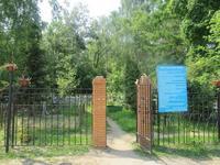 Саввинское кладбище