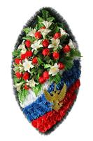 Искусственный венок №99 Триколор патриотический